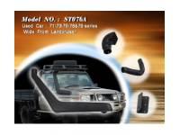 Шноркель LLDPE TOYOTA Land Cruiser 70,71,73,75,78 и 79 с широким передом