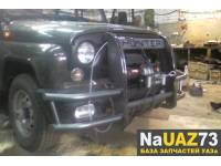 Кенгурин на УАЗ 469 Хантер Сафари с защитой бампера и двигателя