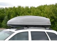 Бокс-багажник на крышу Аэродинамический Серый Turino 1 Lux